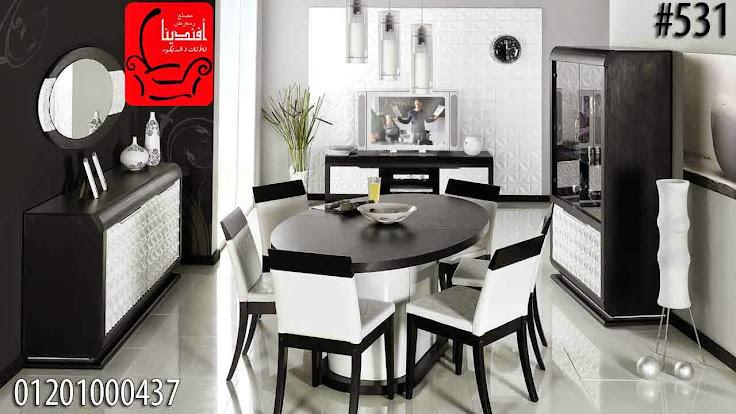 اجمل غرف سفره مودرن 2014, living room furniture من معرض pgtp56R_UfKHPkydNZ3u