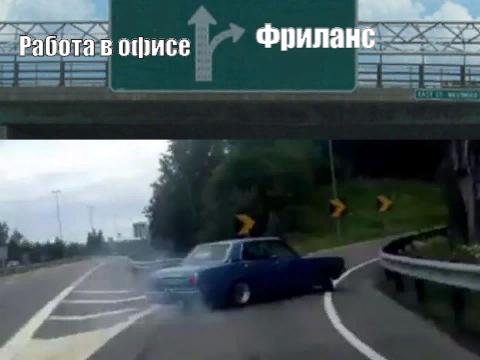 В нужном направлении идем, коллеги :)