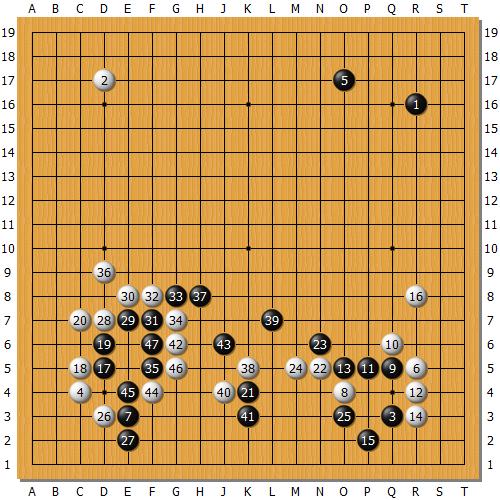 Honinbou69-2-1.png