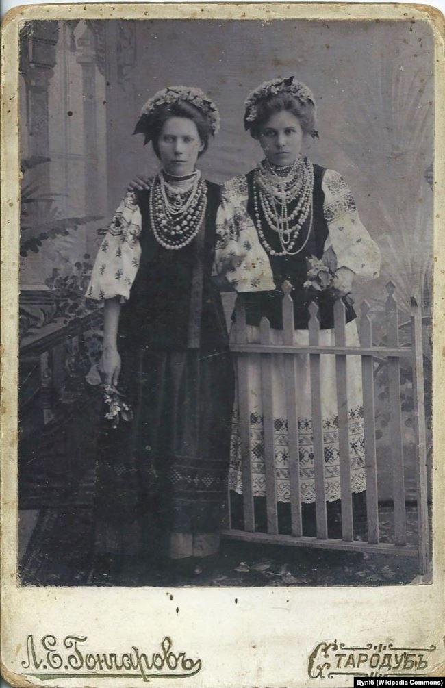 Українські жінки міста Стародуба, 1900-і роки