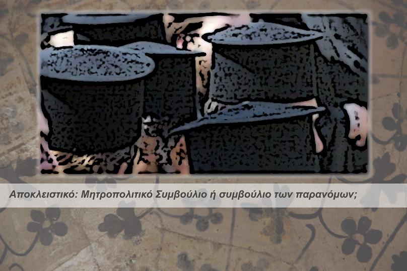 222.2014_06_30-IMG_3547Βυζαντινό Μουσείο.jpg