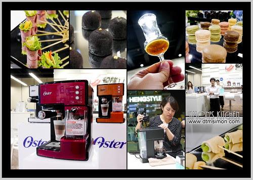OSTER咖啡機體驗會00