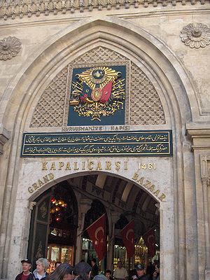 Gate of the Grand Bazaar, Istanbul, Turkey