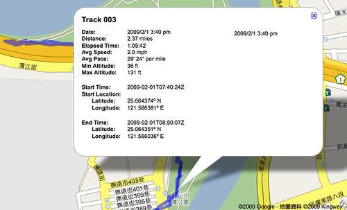 觀山、迎風河濱公園步行地圖
