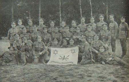 Membri del Zion Mule Corps. La bandiera raffigurata nella foto è del 16esimo plotone del Battaglione di Londra e raffigurava le stelle di David sopra il simbolo dell'Union Jack