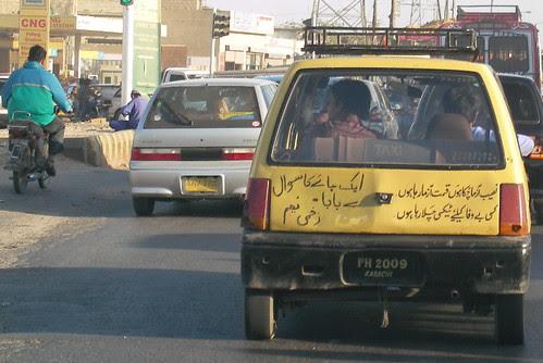 Dateline Lahore - Poetry in Pakistan