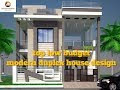 Best Home Design In India Low Budget