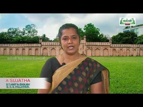 7th English Work book Eidgah Unit 1  Kalvi TV