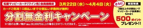 20170321kinri_ban2.jpg