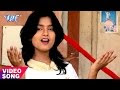 Dharti Pe kanyadaan Video Song, Sampurn Vivah Bhojpuri Geet, Superhit Vivah Geet 2017