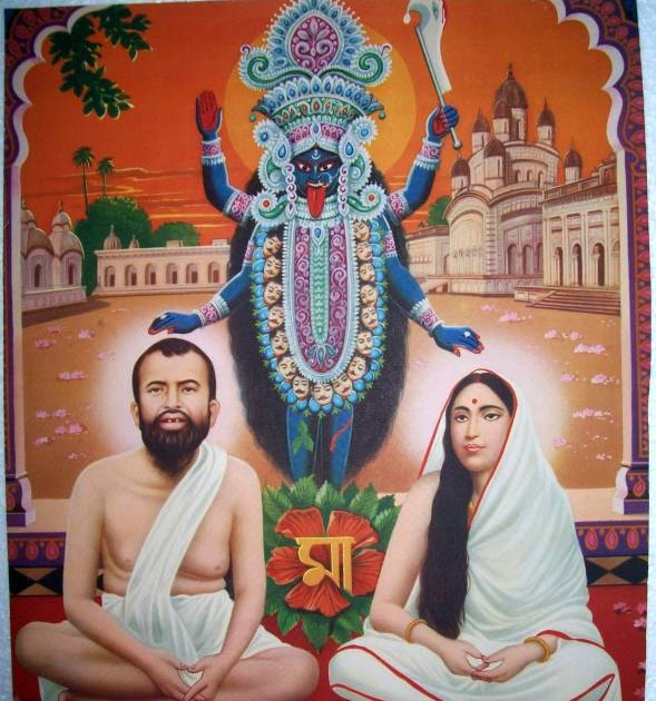 Maya Re Maya Re Bengali Song Download: Sri Ramakrishna BhaktiRasamrit