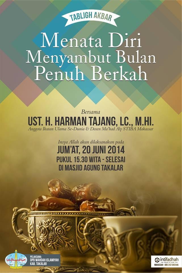View Poster Tema Bulan Ramadhan Gif   Contoh Poster