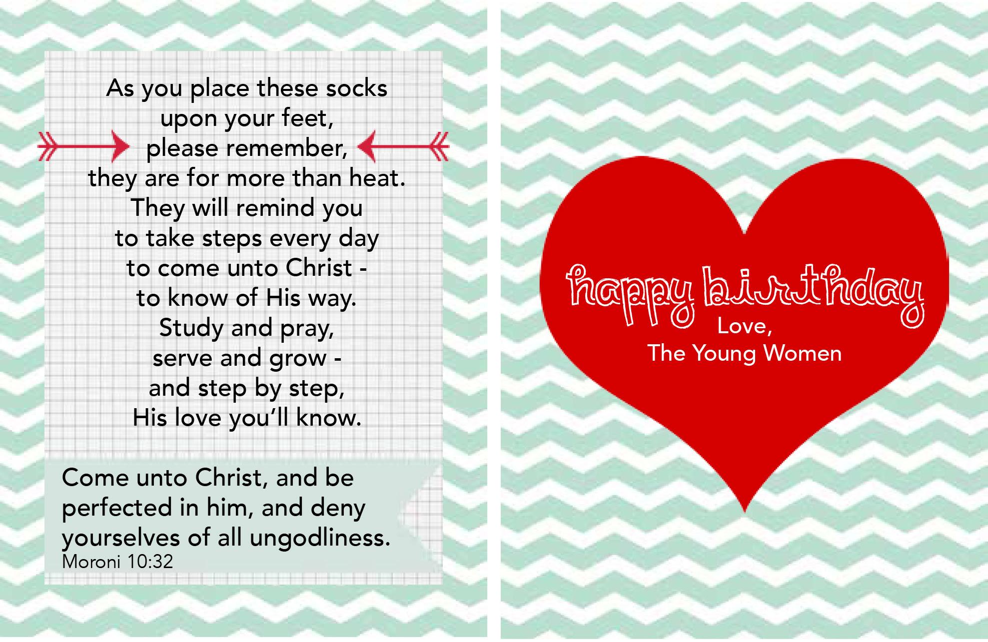 Come Unto Christ Birthday Gift Inkablinka
