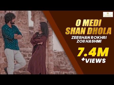O Medi Shan Dhola Zeshan Rokhri Song Lyrics in Urdu | Download Mp3 O Mesi Shan dhola