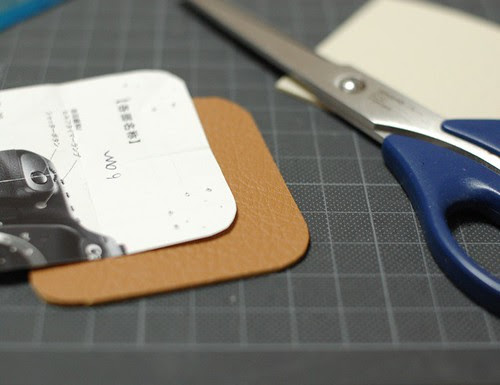 How to make a leather bottom pincushion 2