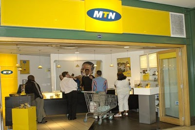 MTN Allegedly Pulls Out of Project Fame West Africa After 9 Seasons