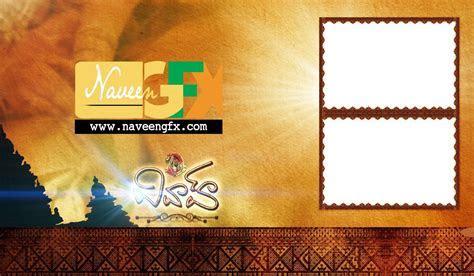 indian wedding karizma album psd template free online