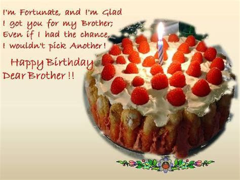 Birthday Wishes For Your Dear Brother. Free For Brother