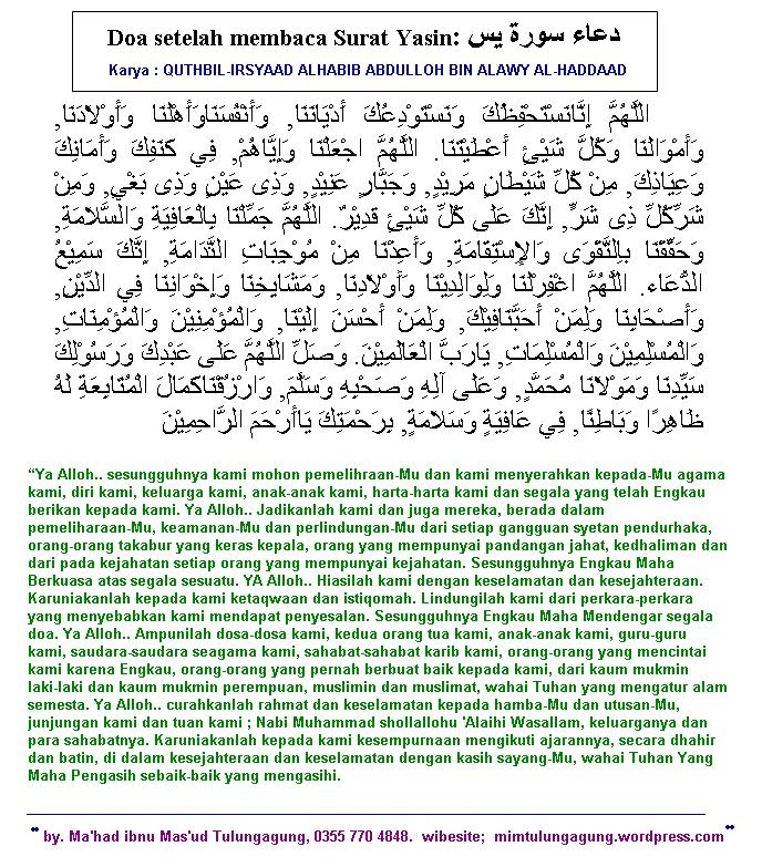 Download Surat Yasin Latin Dan Terjemahannya Surat Yasin A