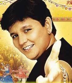 Singer(s) : Falguni Pathak