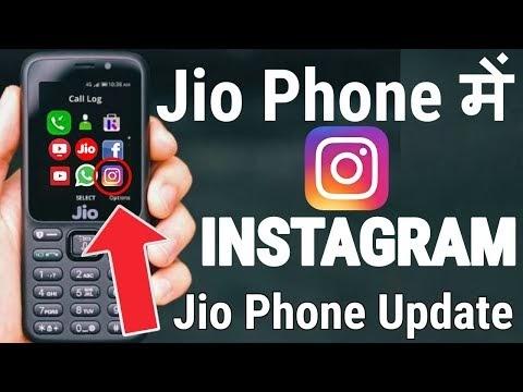 Instagram App Download For Jio Phone - Instafollowers2019 cf