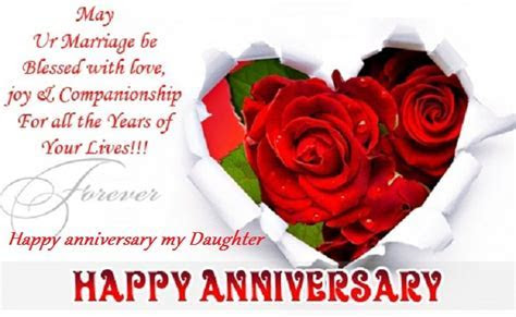 Happy anniversary wishes to son and daughter