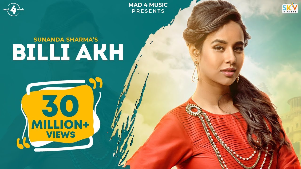 BILLI AKH LATEST PUNJABI SONG LYRICS & VIDEO | SUNANDA