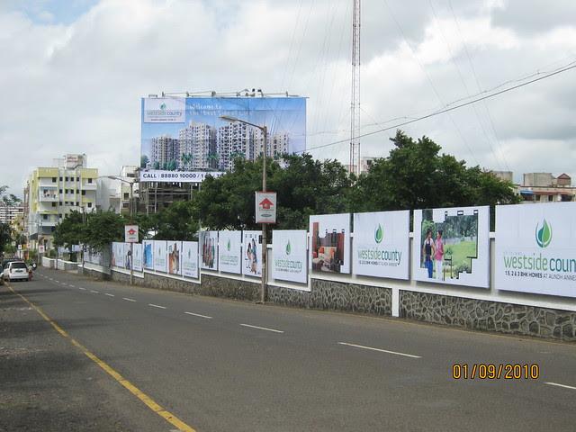 Darode Jog's Westside County Pimple Gurav Pune 411 027 - approach road