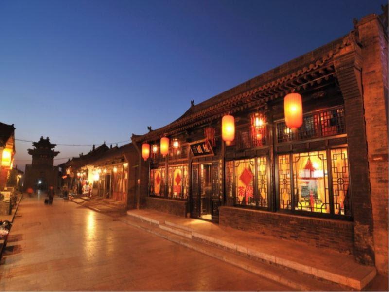 Pingyao Suiyuan Hotel Reviews