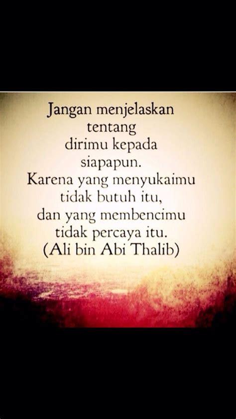 quotes sahabat islami kata kata mutiara