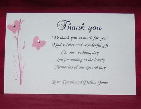 Thank You Gift Cards Wedding Personalised Butterfly Scroll
