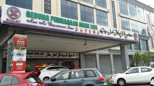 Gedung Perniagaan Aman Jaya /Hua Ho Department Store