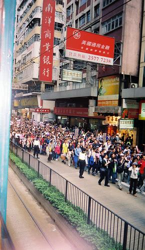 Article 23 demonstration Hong Kong