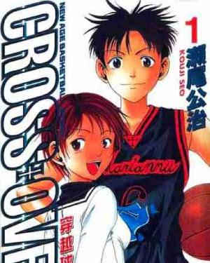 Cross Game Manga Rock