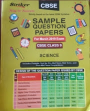 STRIKER CBSE SAMPLE QUESTION PAPERS CLASS 9 SCIENCE