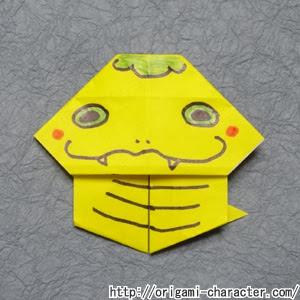 折り紙 妖怪ウォッチツチノコの折り方 キャラクター折り紙com