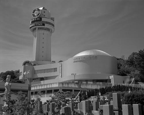 Akashi Planetarium