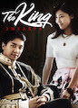 King 2 Hearts, The - Season 1