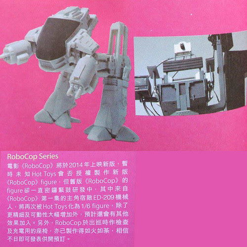 HOT-TOYS-PREVIEW-ED209