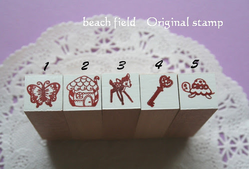 Beach Field Stamps