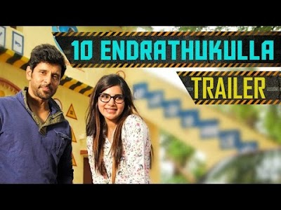 10 Endrathukulla - Official Trailer | Vikram, Samantha | D. Imman