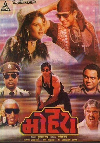 Mohra (1994) Hindi Full Movie | Watch Online Movies Free hd Download