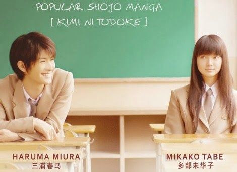Download Kimi Ni Todoke Live Action Sub Indo Bluray