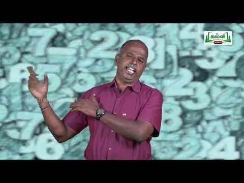 8th Maths Bridge course எண்ணியல்  முழுக்களின் கூட்டல் அலகு 1 Kalvi TV