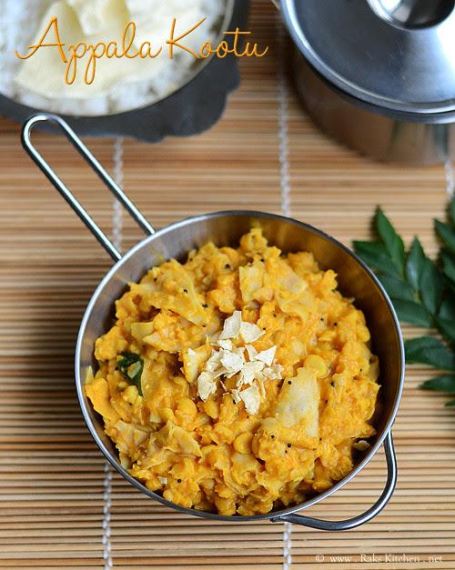 appala+kootu+recipe