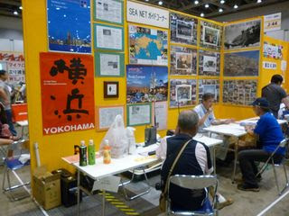 South East Asia Net (SEANET)  The SEANET 2013 Convention will be held in Yokohama, 5 ~ 7 October.