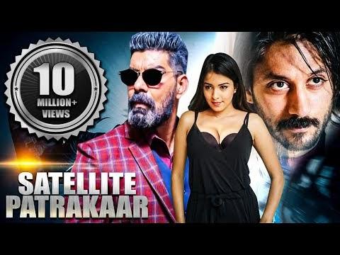 Satellite Patrakaar Hindi Dubbed Movie