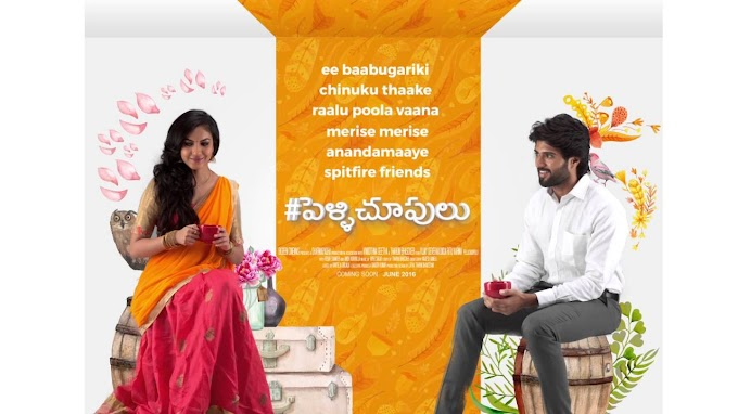 Spitfire Friends Lyrics - Pelli Choopulu Telugu Lyrics
