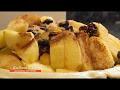 Recette Gateau Aux Pommes On Va Deguster