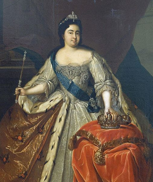 Ficheiro:Empress Catherine I -c.1724 -2.jpg